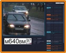 Модуль распознавания автомобильных номеров Beward ISS02AUTO
