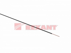 Провод ПГВА 1 х 2.50мм² (Rexant 01-6546)