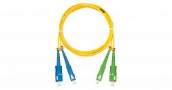 Шнур волоконно-оптический NIKOMAX NMF-PC2S2C2-SCU-SCA-001