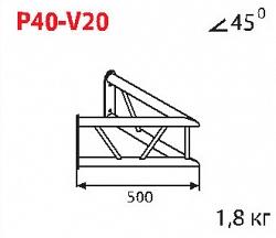 Стыковочный узел IMLIGHT P40-V20