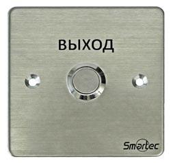Кнопка металлическая Smartec ST-EX130