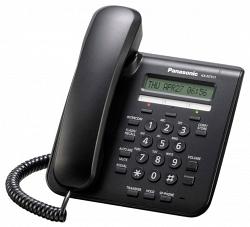 Телефон системный IP Panasonic KX-NT511PRUB