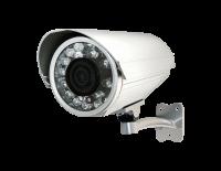 Уличная IP камера Alteron KIB81
