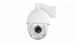 Цветная уличная скоростная IP камера SpezVision SVI-912
