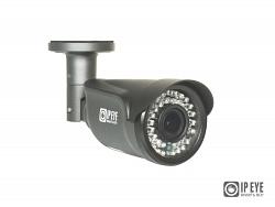 Уличная IP видеокамера IPEYE B2V-SUPR-2.8-12-03