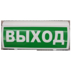 Оповещатель пожарный световой адресный радиоканальный «ВОСХОД – Р»
