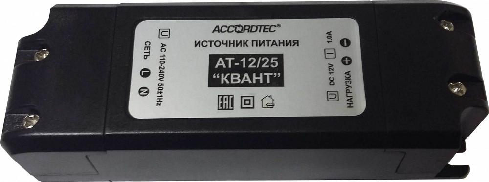 Источник стабилизированного питания AccordTec AT-12/25 КВАНТ