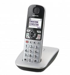 Телефон DECT Panasonic KX-TGE510RUS