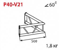 Стыковочный узел IMLIGHT  P40-V21