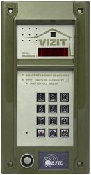 Блок вызова до 200 абонентов Модус-Н  БВД-М202RTCP