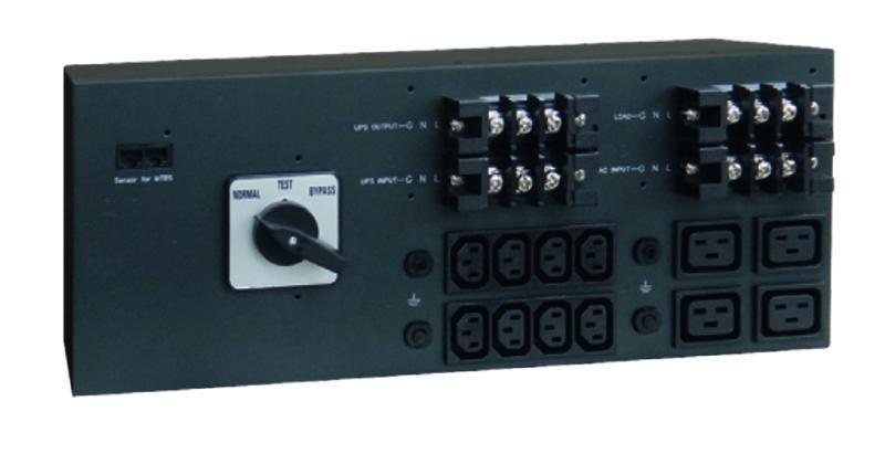 Байпас Gigalink GL-UPS-OL-MPDU-250