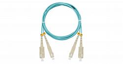 Шнур волоконно-оптический NIKOMAX NMF-PC2M3C2-SCU-SCU-002