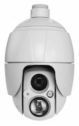 Уличная IP видеокамера Smartec STC-IPM3933A/1 Darkbuster