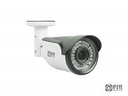 Уличная IP видеокамера IPEYE B2VE-SUPR-2.8-12-02