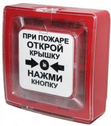 Извещатель пожарный ручной Рубеж ИПР 513-11(Запуск системы дымоудаления)
