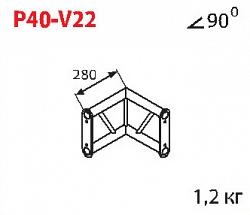 Стыковочный угол IMLIGHT P40-V22