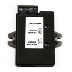 AccordTecQM-XL–модуль сопряжения индивидуального видеодомофона QUANTUM