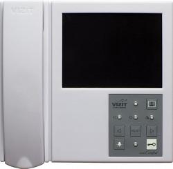 Монитор 2-х канальный цветного изображения Модус-Н  VIZIT-M406