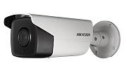 Уличная корпусная IP-видеокамера HIKVISION DS-2CD4A35FWD-IZHS 8-32 мм