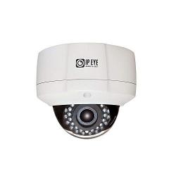 Уличная IP видеокамера IPEYE DA2-SUNPR-10P