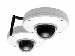 Беспроводная IP видеокамера Hitron NVT-7212