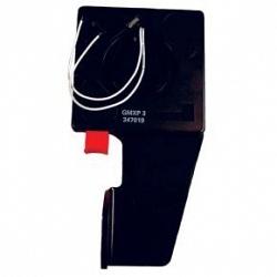 Защитная крышка личинки замка для сейфов - BOSCH ISN-GMX-P3S