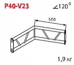 Стыковочный угол IMLIGHT P40-V23