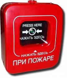Извещатель пожарный ручной ИПР-Кид
