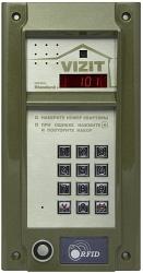 Блок вызова до 100 абонентов Модус-Н БВД-N101RTCP