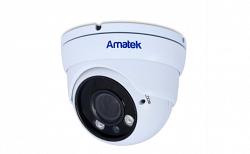 Уличная мультиформатная видеокамера Amatek AC-HDV203VS (2,8-12)