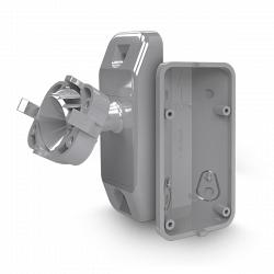 Комплект кронштейнов для монтажа извещателей Satel BRACKET C GY