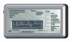Тестер для ИПДЛ-152 Сервисное переносное устройство с автономным питанием