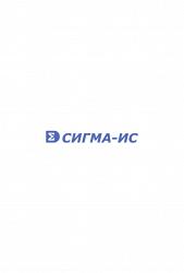 """Лицензия Сигма-ИС """"Р-060"""""""
