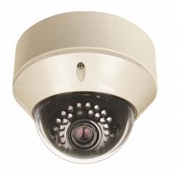 Уличная IP видеокамера Smartec STC-IPM3671/1 Xaro