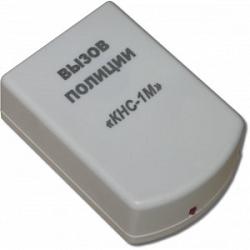 Извещатель ручной Комплектстройсервис ИО 101-50 КНС-1М