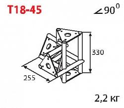 Стыковочный узел IMLIGHT T18-45