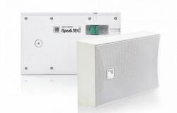 Настенный громкоговоритель AMC iSpeak 5EN White (RAL 9016)