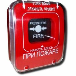 Извещатель пожарный ручной ИПР-К(су)