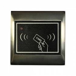 RFID считыватель ATIS PR-110w