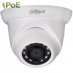 Уличная купольная IP видеокамера Dahua DH-IPC-HDW1230SP-0280B