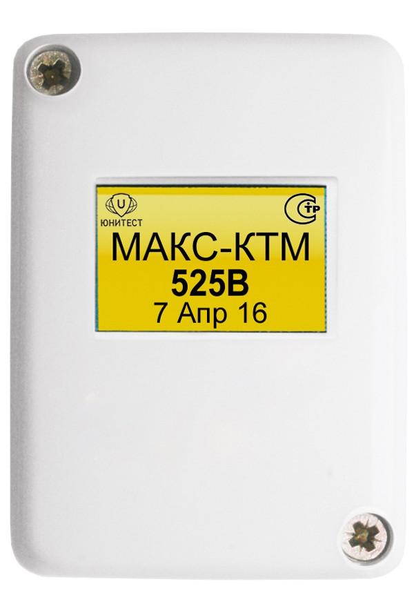 Контроллер дистанционной постановки на охран МАКС-КТМ