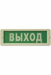 """Табло """"Блик С-24 М"""" (Выход)"""
