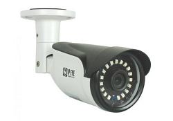 Уличная IP видеокамера IPEYE BM2E-SUPR-3.6-02