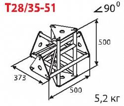 Стыковочный узел IMLIGHT T28/35-51