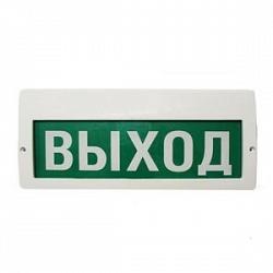 """Плоское световое табло с сиреной Молния-12-З """"Выход"""""""