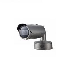 Уличная IP видеокамера Samsung XNO-8080RP