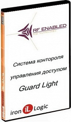 Лицензия Iron Logic Guard Light - 1/50 L