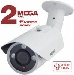 Уличная IP видеокамера Beward B2710RVZ