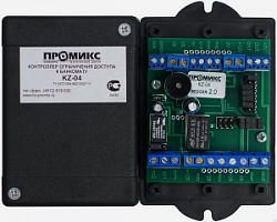 KZ-04 Контроллер ограничения доступа к банкомату. Контроллер управления доступом