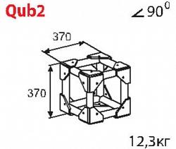 Стыковочный узел IMLIGHT Qub2